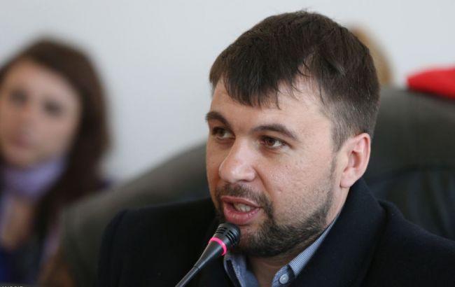 В ДНР считают маловероятным отвод вооружения калибром менее 100 мм
