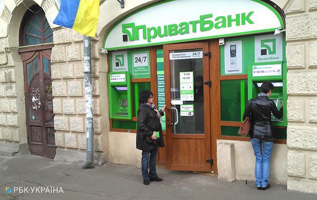 ПриватБанк получил 2,3 млрд грн рефинансирования отНацбанка
