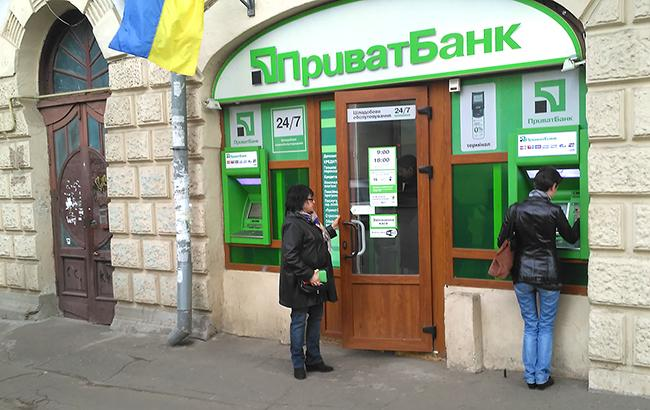 "Фото: ""ПриватБанк"" избрал финдиректора и зампреда правления (РБК-Украина)"