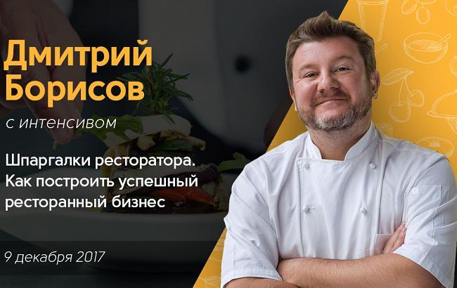 Дима Борисов (фото: пресс-служба)
