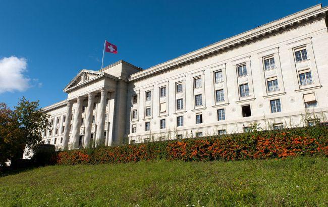 Суд Швейцарії зобов'язав РФ виплатити компенсації за активи в Криму