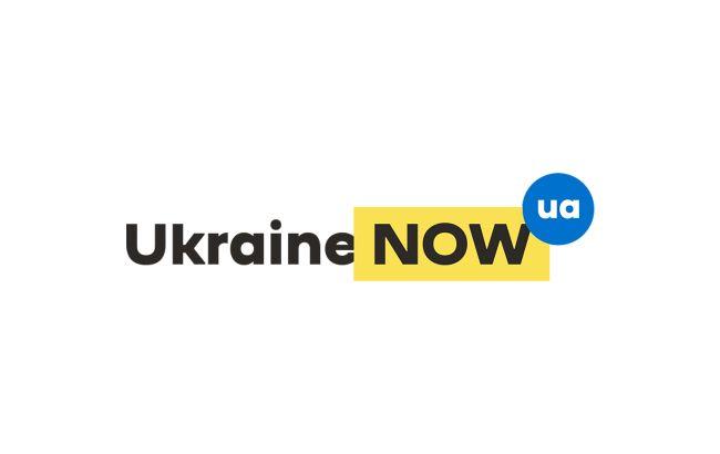 Бренд UkraineNow просить про допомогу підприємців