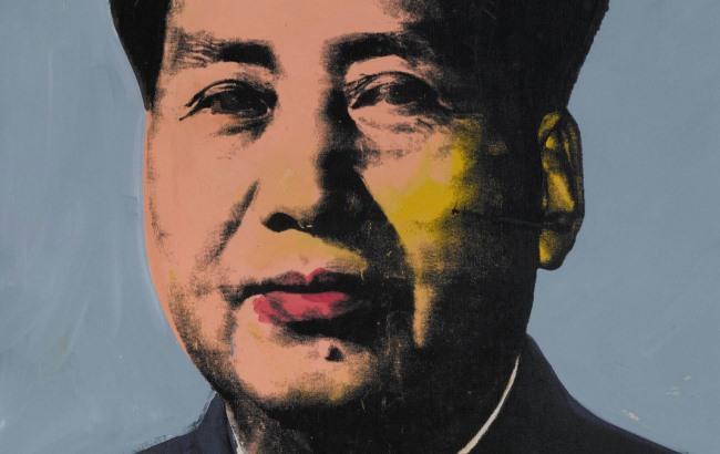 Портрет Мао Цзэдуна авторства Энди Уорхола ушел с молотка за $47,5 млн