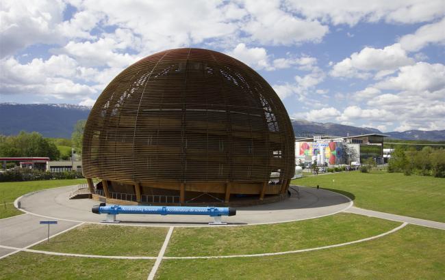 Фото: Україна стала асоційованим членом ЦЕРН