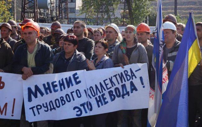 """Фото: страйк на шахті """"Краснолиманська"""""""