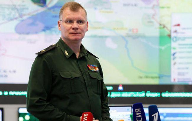 Фото: представник Міноборони РФ Ігор Конашенков