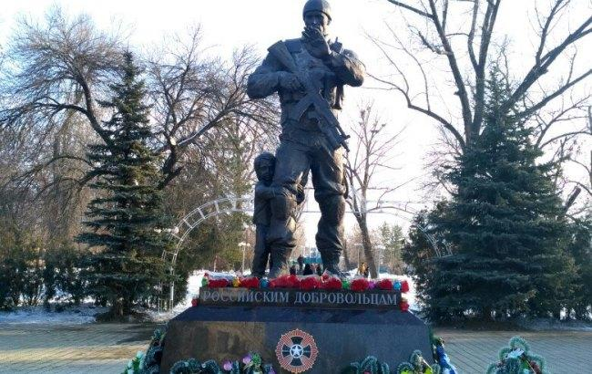 В окупованому Луганську встановили пам ятник