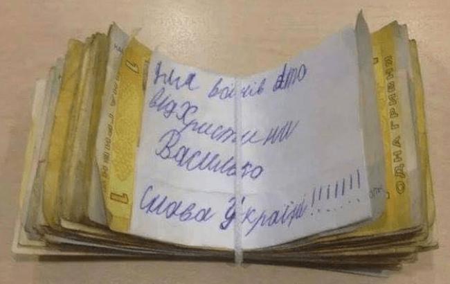 Фото: Допомога від дівчинки Христини (facebook.com/leo.shvets)