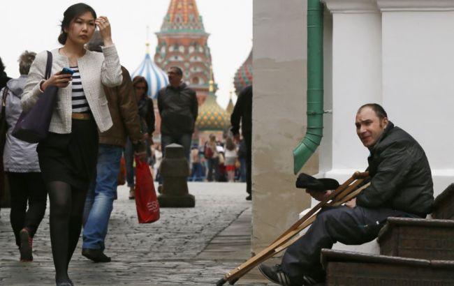 """Фото: согласно опросу 74% россиян считают, что в стране """"все хорошо"""""""