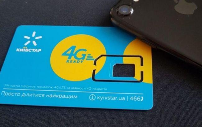 За два роки 4G мережа Київстар охопила 10 тисяч населених пунктів