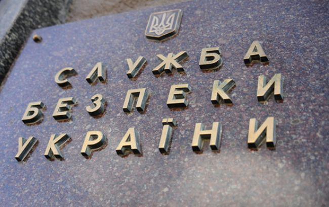 Фото: СБУ не допустила нанесение государству ущерба на 30 миллионов гривен