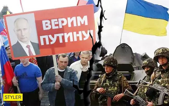 Росіяни розповіли, чи бояться вони війни з Україною (Колаж РБК-Україна)
