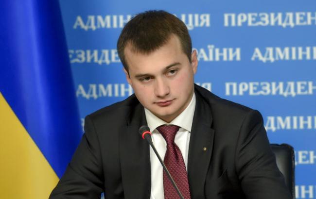 Фото: Сергій Березенко