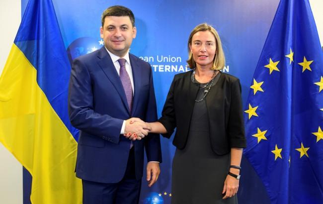 Фото: Владимир Гройсман и Федерика Могерини (kmu.gov.ua)