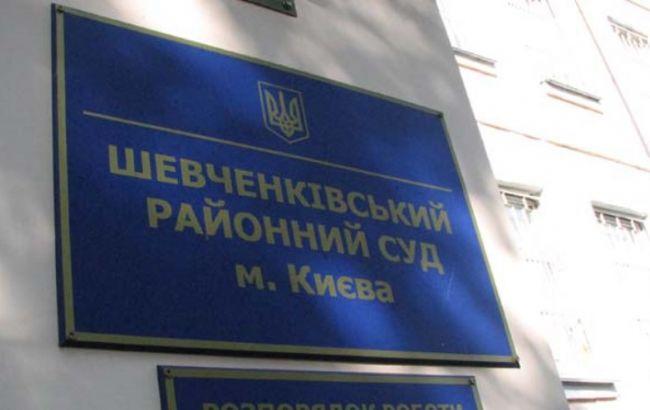 Шевченковский райсуд Киева арестовал подозреваемого 731fd612a3d4b