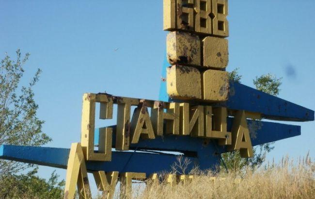 Фото: боевики продолжают обстреливать Станицу Луганскую