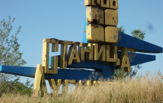 Фото: в результаті обстрілу Станиці Луганської поранено трьох осіб
