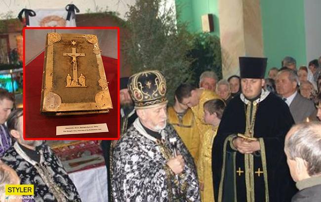 Во Львовской области украли бесценное Евангелие XVI века