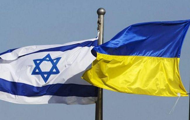 Посольство Израиля выразило протест из-за чествования деятелей ОУН и УПА
