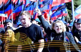 Мітинг у Донецьку (Колаж РБК-Україна)