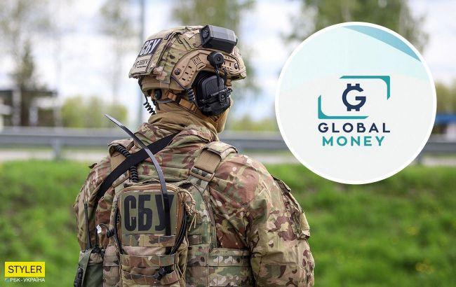 Звинувачення у співпраці з Росією та фінансуванні тероризму. Що відомо про платіжну систему Globalmoney
