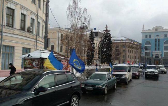 "Фото: ""Автомайдан"" выехал на протест за отставку Авакова"