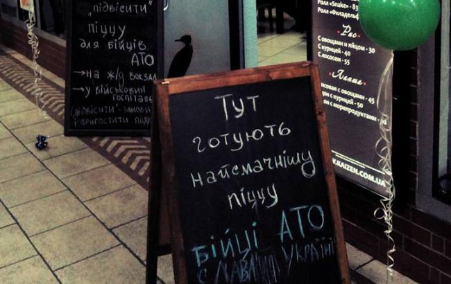 Фото: Вивіска піцерії