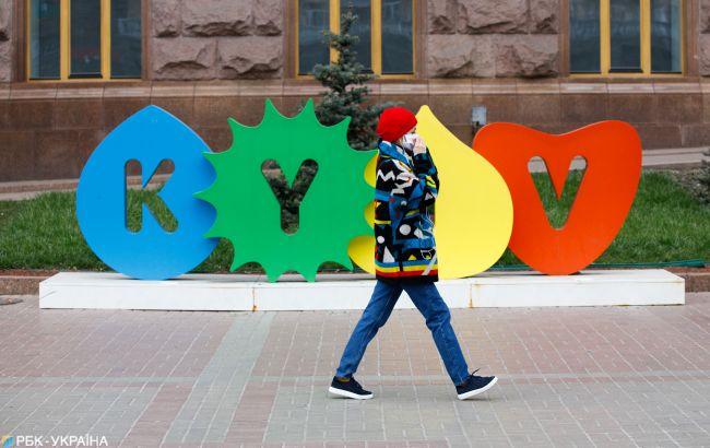 Киев выходит из локдауна: что останется под запретом с 1 мая