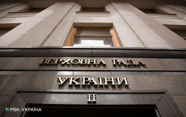 Рада разблокировала подписание закона об упрощении работы ФЛП