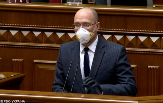 Украина просит ЕИБ выделить средства на закупку вакцины от COVID-19