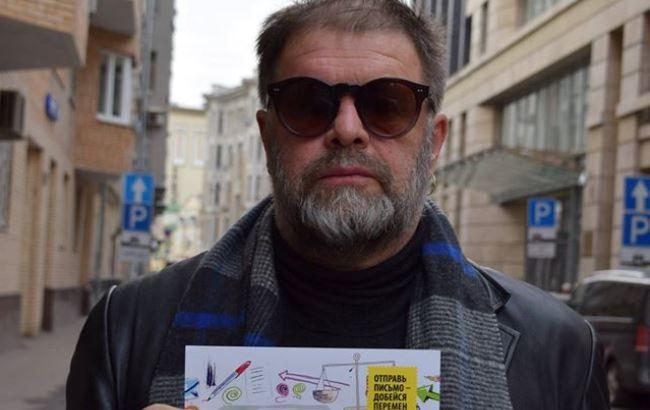Гребенщиков призвал российского генпрокурора освободить Сенцова