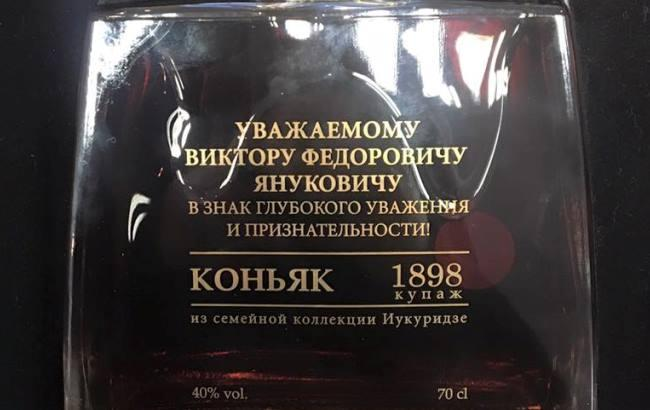 Чичваркин купил коньяк Януковича