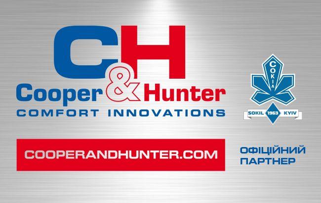 """Кліматичний бренд Cooper&Hunter став офіційним партнером хокейної команди """"Сокiл Київ"""""""