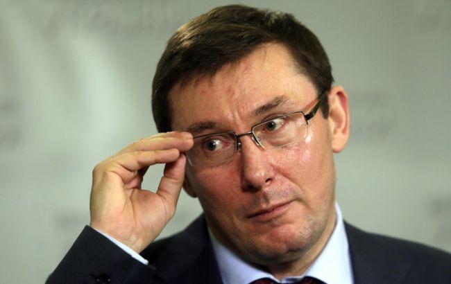 Луценко анонсировал передачу дела против Януковича всуд доконца года
