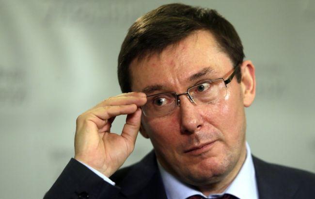 Ю.Луценко: всередине лета ГПУ обнародует декларации прокуроров иихсемей