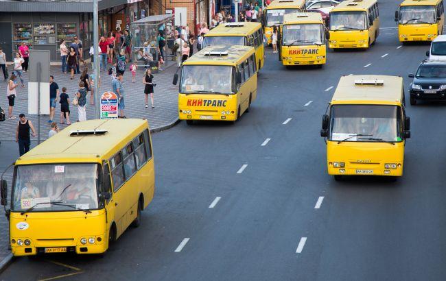 В Киеве с 1 июля изменятся условия получения льготного проезда