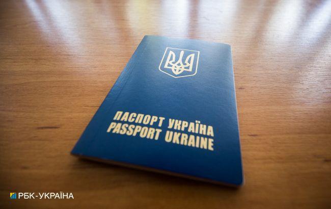 Украина установила безвизовый режим еще с одной страной Латинской Америки