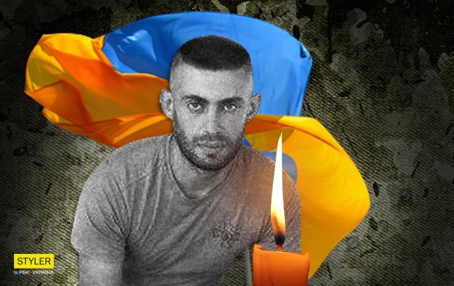 Фото: Александр Чегурко погиб в АТО (Коллаж РБК-Украина)