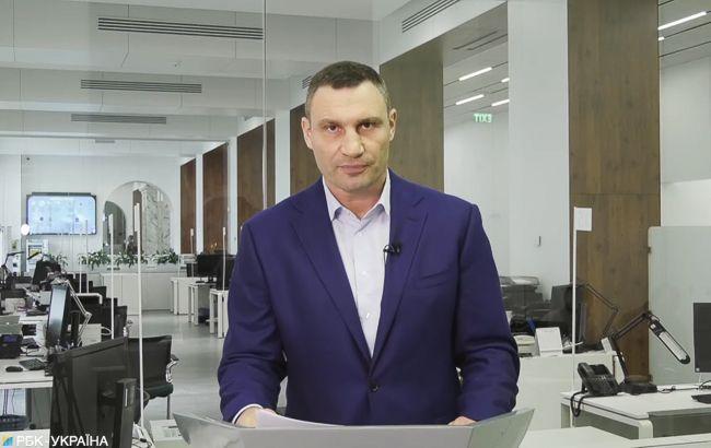 Ежедневный брифинг Кличко по COVID-19 сорван из-за хакерских атак