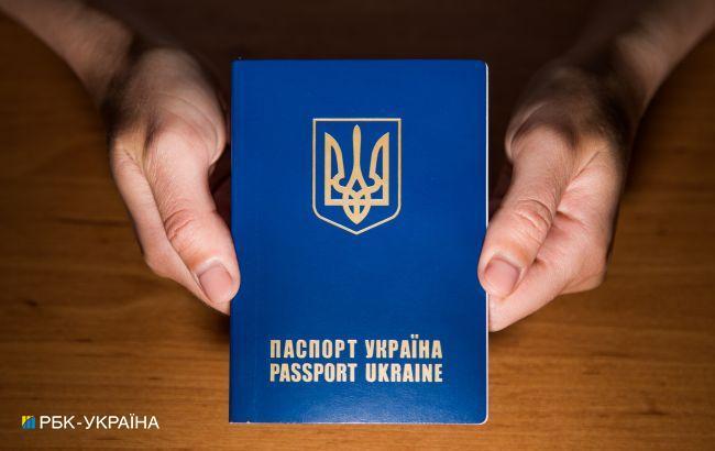 Украину посетят британские специалисты для проверки системы выдачи биопаспортов
