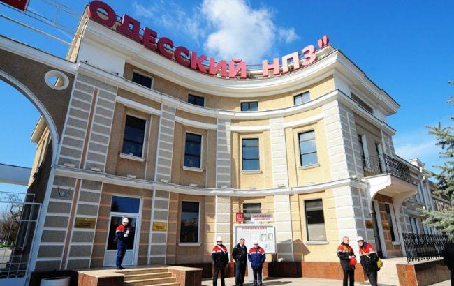 Фото: Одесский НПЗ