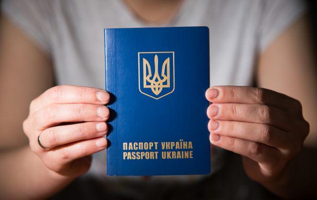В Украине проверят все загранпаспорта: когда и для чего