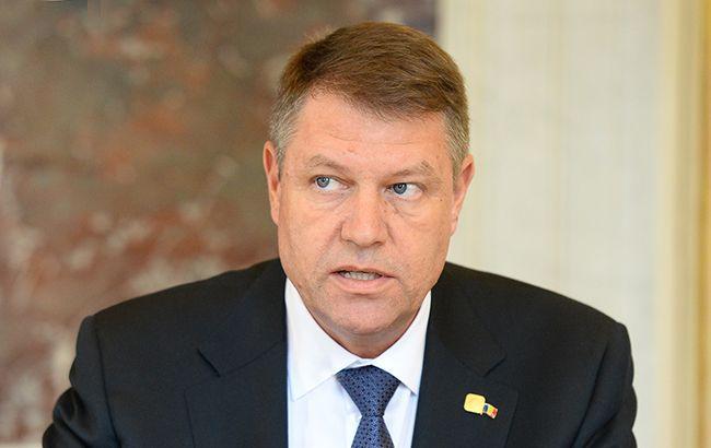 Румыния ввела чрезвычайное положение из-за коронавируса