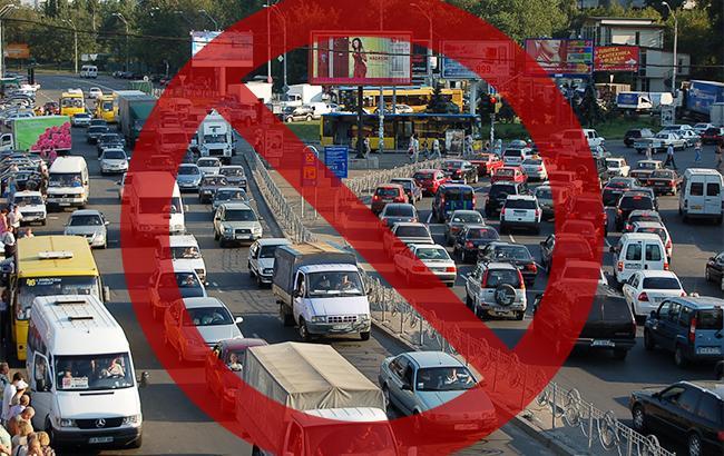 КГГА: Вечером 7июля движение транспорта нацентральных дорогах столицы временно ограничат