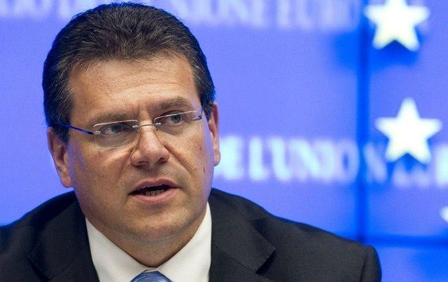 ЕСназвал условия для выделения Украине нового транша на €600 млн