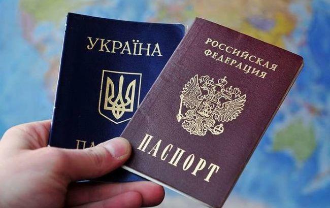 Фото: Россия депортирует гражданина Украины