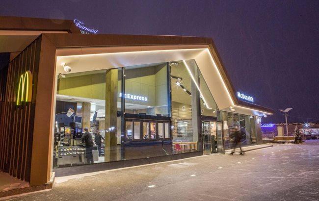 На Почтовой площади открылся обновленный McDonald's