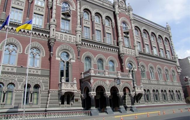 ЗВР Беларуси всамом начале года увеличились на3,7%