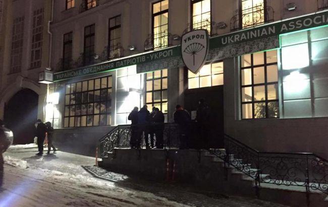 Фото: УКРОП повідомляє про блокування офісу озброєними людьми