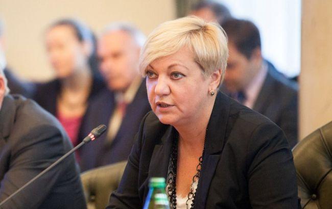 Так выздоравливает экономика: Гонтарева задекларировала 57 млн грн